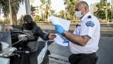 Глоба от 500 евро за чужденците в Гърция без специален формуляр и баркорд