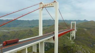 Завърши строежа на най-високия мост в света (ВИДЕО)