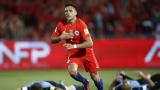 Алексис Санчес записа рекорд с Чили