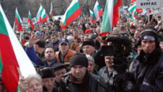 Велико Народно събрание поискаха протестиращи