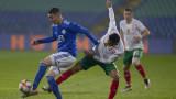"""България се провали и срещу Парагвай, """"гуараните"""" развалиха дебюта на Дерменджиев"""