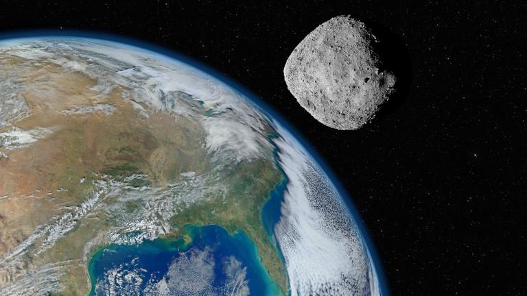 Астероидът, който мина рекордно близо до Земята