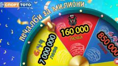 Тотото влиза в Новата година с джакпоти на обща стойност над 11 000 000 лева