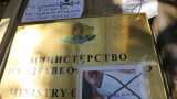 The Economist за България: На 2-ро място сред 84 страни по умиращи от Covid