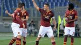 Рома отново на победния път