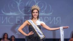 Това е новата Мис България