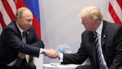 Путин и Тръмп договориха примирие в Сирия