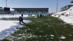 Лудогорец подготвя стадиона за мача със Септември