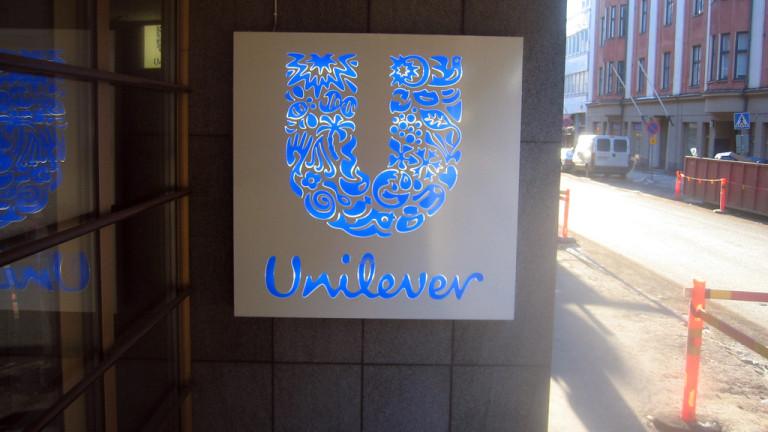 Снимка: Unilever купува бизнес на фармацевтичен гигант за €3,3 милиарда