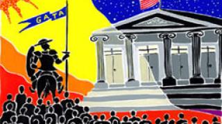 """Хедж фондовете в САЩ ще бъдат съдени за """"нейкид шортинг"""""""