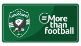 Лудогорец също се включи в глобална футболна кампания