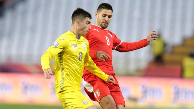 Националният отбор на Украйна завърши без загуба квалификационната си кампания
