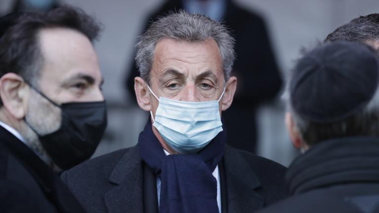 Бившият френски президент Никола Саркози застава пред съда в сряда