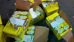 Вижте къде скриха поредната пратка контрабандни цигари