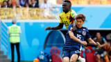 Юя Осако: Детската ми мечта е да вкарам гол на Мондиал