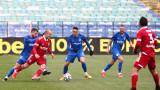 Арда - ФК ЦСКА 1948 0:0, греда за столичани, червен картон за Коконов!