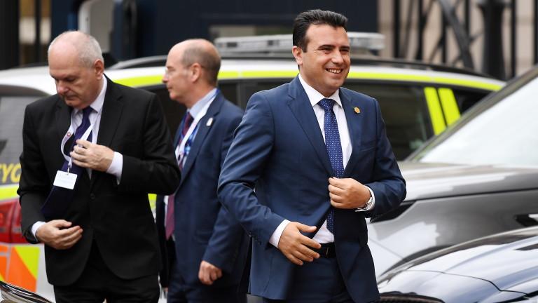 Премиерът на Македония Зоран Заев призова македонската диаспора да гласува