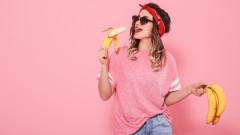 Как да запазим бананите по-свежи за по-дълго време
