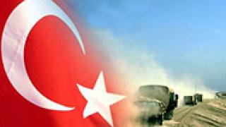 Падна последната преграда пред турската армия в Ирак