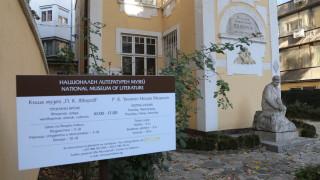 Фандъкова иска общината или държавата да придобият къщата на Яворов