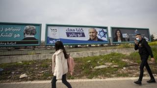 Сондажите в Израел показват оспорвана битка на парламентарния вот