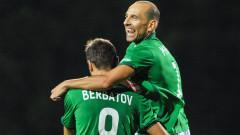 Мартин Петров проведе тренировка с Арда