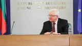 До 14 юни България влиза в извънредна епидемична обстановка