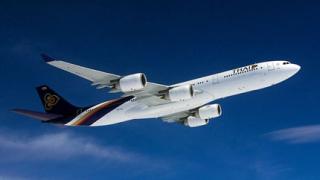 Самолет изчезна над Непал