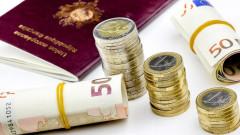 Получените пари от роднини в чужбина надминаха 1.15 милиарда евро