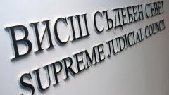Двама кандидати за шеф на Върховния административен съд