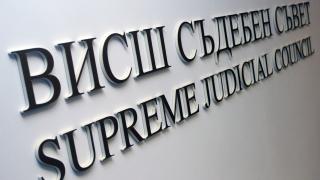 ВСС не избра нов шеф на Апелативния спецсъд