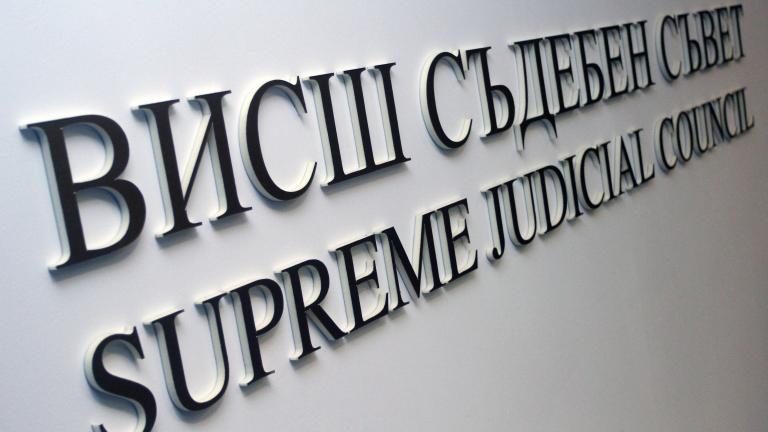 """Съдиите във ВСС дават казуса """"Полфрийман"""" на Инспектората"""