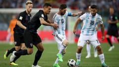 Футболисти на Аржентина: Имаме шанс за 1/8-финал, трябва да се успокоим