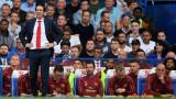 Арсенал ще се пробва за Кристиан Павон