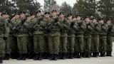 Косово създаде 5000-на армия въпреки гнева на Сърбия и критиките на НАТО