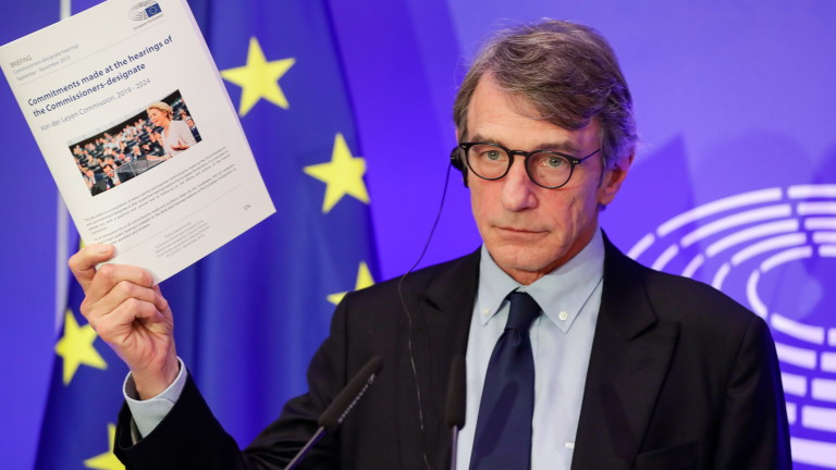 Процедурата по изслушване на номинираните за еврокомисари в Европейския парламент