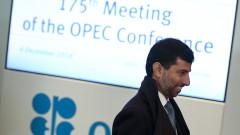 ОПЕК и Русия намаляват производството с 1,2 млн. барела