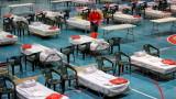 Коронавирус: Починалите в Испания са над 10 000 след рекордни 950 за ден