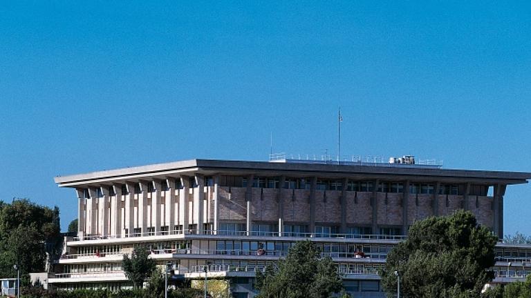 Израелският парламент гласува за провеждане на дебат за признаване на
