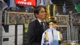 Официално: Индзаги подписа нов договор с Лацио