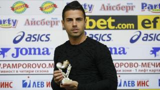 Димитър Пиргов все още е трансферна цел №1 за Ботев
