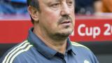 Рафа пази най-силните си играчи за Атлетико