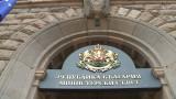 """Устойчиво одобрение към кабинета според """"Барометър България"""""""