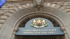 Новите зам.-министри на земеделието са Лозана Василева и Вергиния Кръстева
