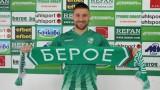 Бандаловски посвети гола си срещу Етър на Павел Панов и Георги Марков
