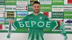 Берое предлага нов договор на Иван Бандаловски