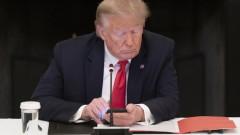 Върховният съд на САЩ блокира депортирането на нелегални мигранти от Тръмп