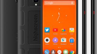 Вижте как изглежда най-новият руски смартфон