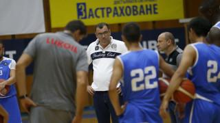 Левски Лукойл публикува изискванията за зрители за неделния мач  с Академик (Пловдив)