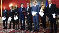 Футболът в Австрия се обърна за помощ към правителството